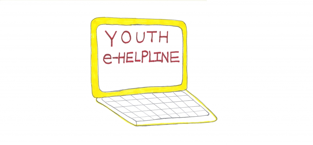 e helpline1